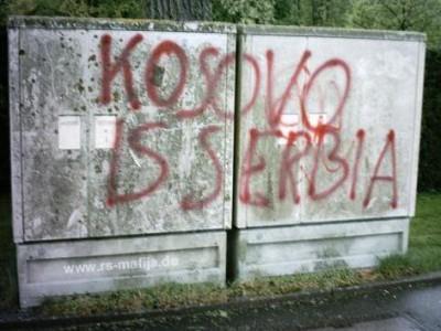 kosovo-is-serbia