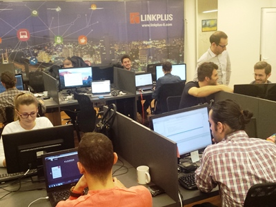 office of LinkPlus IT in Pristina