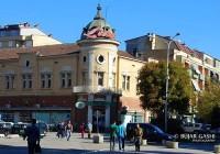 mitrovica center