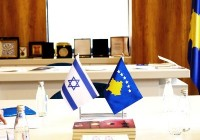 flag of israel and kosovo