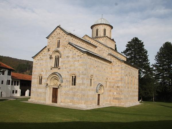 decani serbian orthodox monastery