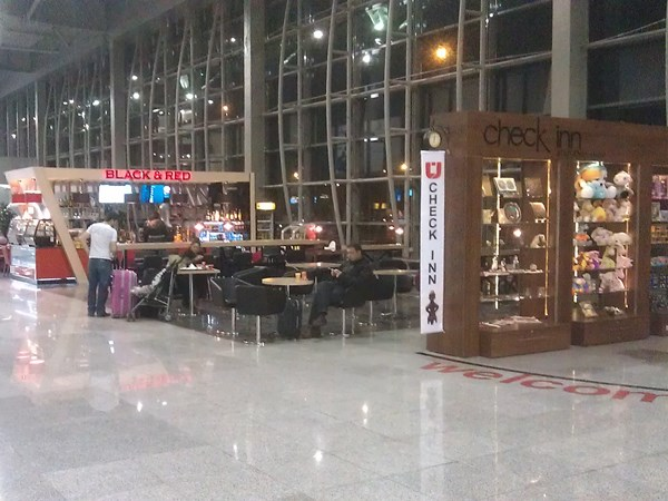 bars at pristina international airport