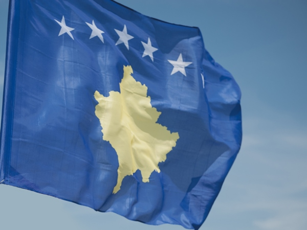 waving flag during independence day of Kosovo